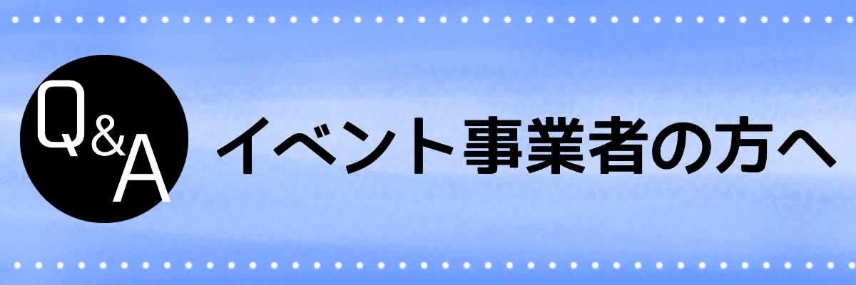 event-bn1.jpg